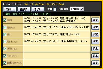 5zen_menu.png