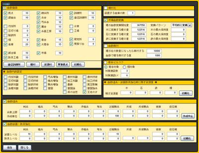 5zen_setup.png